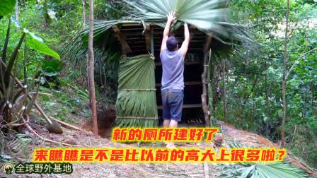 世外桃源113:新的厕所建好了,来瞧瞧是不是比以前的高大上很多啦?