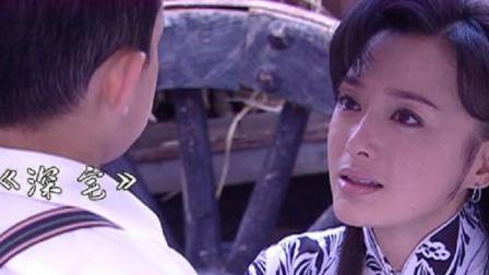 深宅:孩子被人贩抢走,八年后母子重逢,母亲凭声音一眼认出孩子