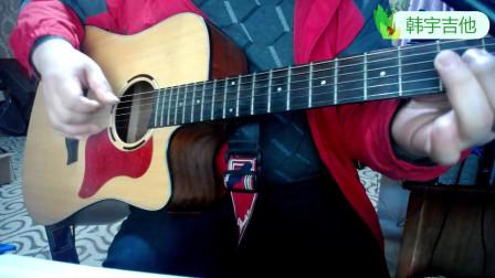 任贤齐的老歌《呢喃》韩宇吉他弹唱好听呀!