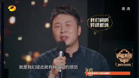 尹正一发声,杜海涛秒猜出,声音太有辨识度