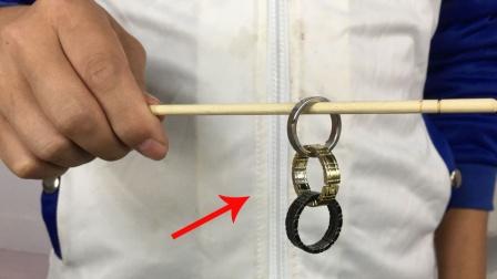 刘谦表演过的3个戒指互相穿越,戒指完好无损!学会骗朋友玩