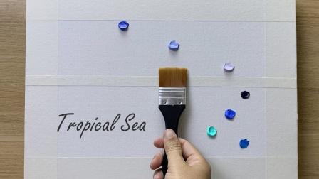 抽象画教学示范,3D热带风情夏日,一起来见识下!