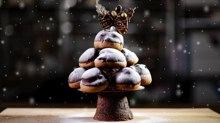 家中自制巧克力朱古力圣诞树,趣味创意美食,一起来见识下!