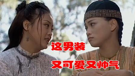 太极宗师:樊亦敏女扮男装精彩混剪,这男装真是又可爱又帅气