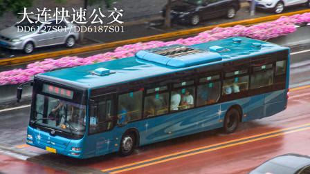 【高音质走行音】大连BRT快速公交 DD6187S01/DD6127S01 车辆进出站&走行音