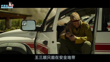 近十年最伟大的灾难片,致敬灾难中的逆行者!致敬救火英雄