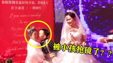 """东北小花童""""萌翻""""全网!婚礼现场当众抢镜,直接偷亲旁边的女生"""