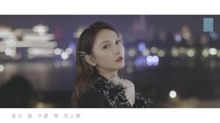 【SNH48】陆婷生日PV《ICE QUEEN》