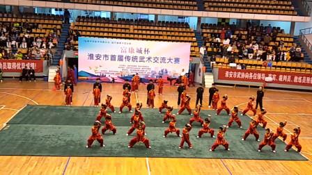 淮安武术比赛开幕式团体组之二
