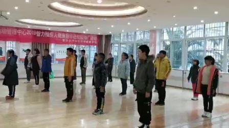 开州特殊教育学校(开州四维拳小套炮)大学