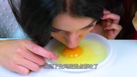 真假美食大挑战,姐妹俩随机抽签,开盖瞬间太惊喜