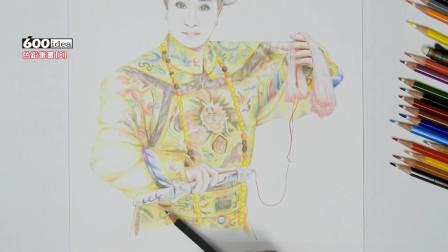 【色铅笔画】(歌仔戏)杨丽花