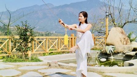 32式太极剑 演练者:黄冬梅