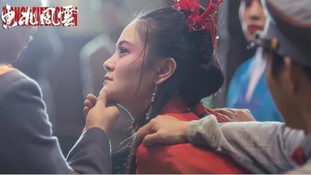 《爱殇》打开《东北风云》王小虎撩妹翻车沙雕剧变悲剧