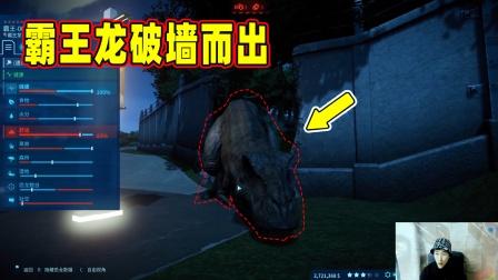 侏罗纪世界:电网受损,霸王龙破墙而出,养恐龙好难