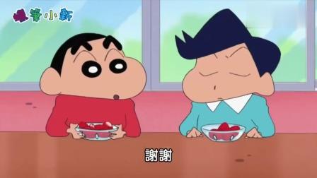 蜡笔小新第九季 想好好享受吃草莓哦