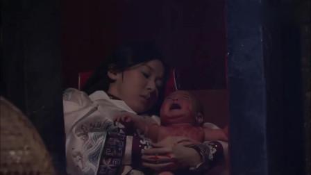 福晋瞒着王爷把侧妃勒死埋葬,不料侧妃竟在棺材里生下女婴