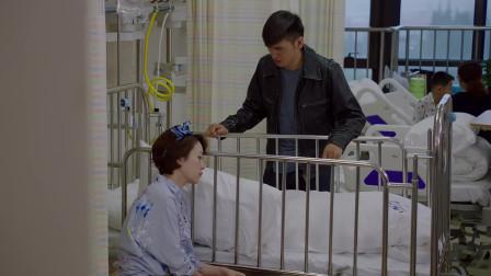 我的前半生:两人推推搡搡到楼口,正好遇见匆匆赶来的子君,三人一起赶往医院