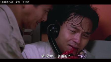 张国荣经典再现合集,失去了才知道珍惜,哥哥的经典再现满满回忆