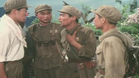 1981年歌剧电影《同心结》曲目《何处把身藏》准备潜入敌后救战友