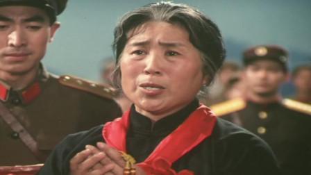 1981年歌剧电影《同心结》曲目《两颗红心紧相连》缅怀烈士遗物