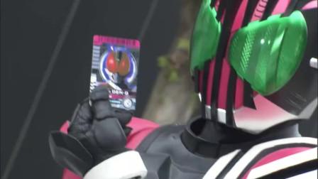 假面骑士帝骑帮海东拿变身器,使用电王的卡片战斗
