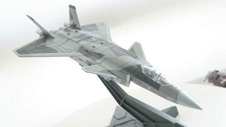 会变形的军模 -- 歼20 黑闪 神机工业 TFC (纯变形展示)