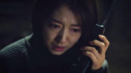 谷阿莫:她跨时空通电话协助一名少女躲过死劫,却没想到对方是杀人魔2020《电话》