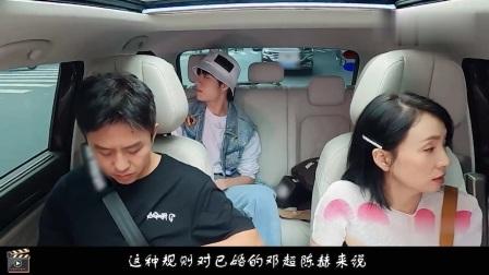 鹿晗在录节目,关晓彤打来电话忘关麦,直接暴露关晓彤对他的称呼