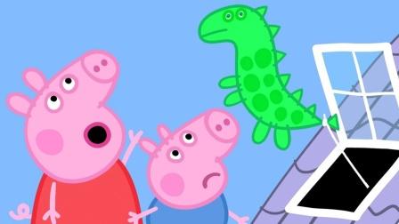 小猪佩奇第七季:这一次击鼓传花,会是谁拿到礼盒呢?