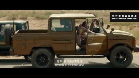 中国顶尖保镖,闯荡非洲,一出招,干净利索!