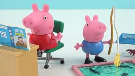 亲子游戏乔治钓鱼小猪佩奇过家家玩具