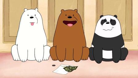 熊熊们跑去住狗狗旅馆