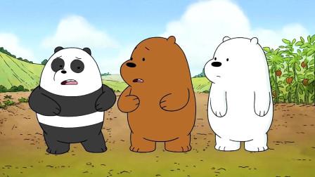 熊熊们因为拯救兔兔跟巧克力而分道扬镳