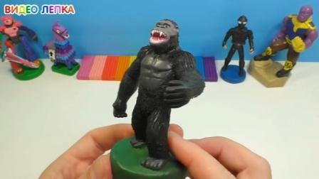手办:用橡皮泥手工制作大猩猩金刚,这做得也太像了吧?