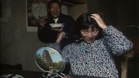 国产禁忌电影《野山》,农村女人婚姻难以启齿的事,全被扒了出来