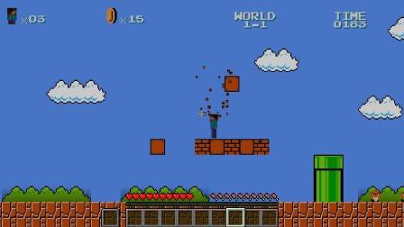 我的世界:史蒂夫乱入超级马里奥世界!