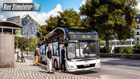 巴士模拟18 #111:既不A37又不混动的A37混动   Bus Simulator 18
