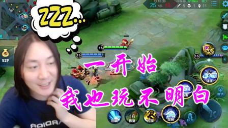 张大仙:玩这个法师,不急不慢丢技能,效果最好