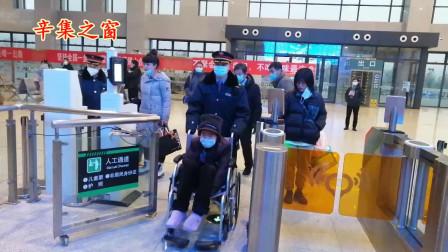 系列报道残疾人刘冲北京就诊之二