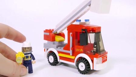 拼装积木消防车玩具