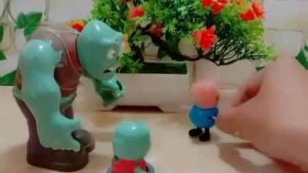 亲子幼教宝宝:聪敏的小乔治能自己保护自己吗