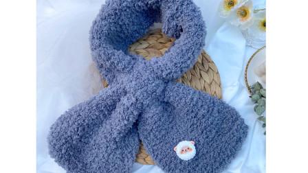米粒麻麻手工-第127集-小熊交叉围巾常规款-手工编织绒绒线围巾小熊围巾
