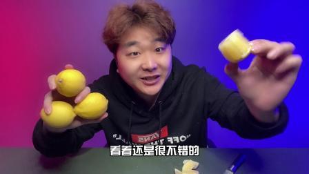 实测香水柠檬这玩意跟普通柠檬的区别就这么多吗?