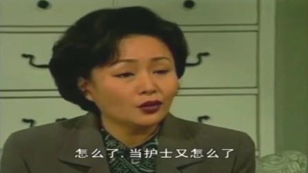 看了又看:松子提起银珠跟圣美是同事,瞧不起银珠护士身份