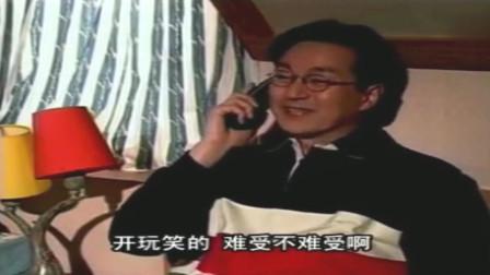 看了又看:相亲男得知金珠喝醉酒,打电话关心还要给解酒