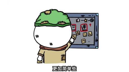曾风靡中国的五笔,为什么被拼音输入法取代了?