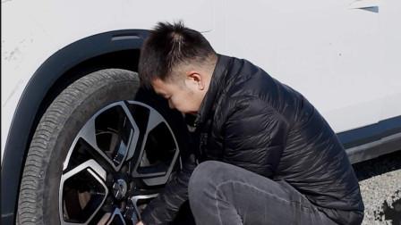 为什么入冬以后要给轮胎多充气