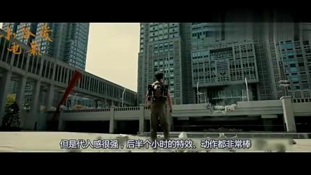 6分看完日本科幻电影《犬舍》真人版,男子被外星人改造成机器人