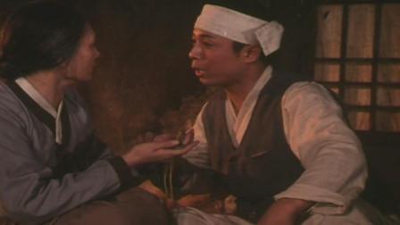 1981年歌剧电影《同心结》曲目《盼你平安把家回》战士受伤被收留